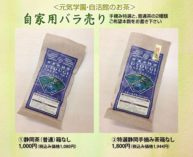 tea_r10_c2